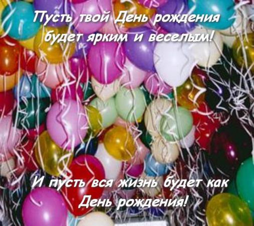 Прикольный сценарий на день рождения девушке 22